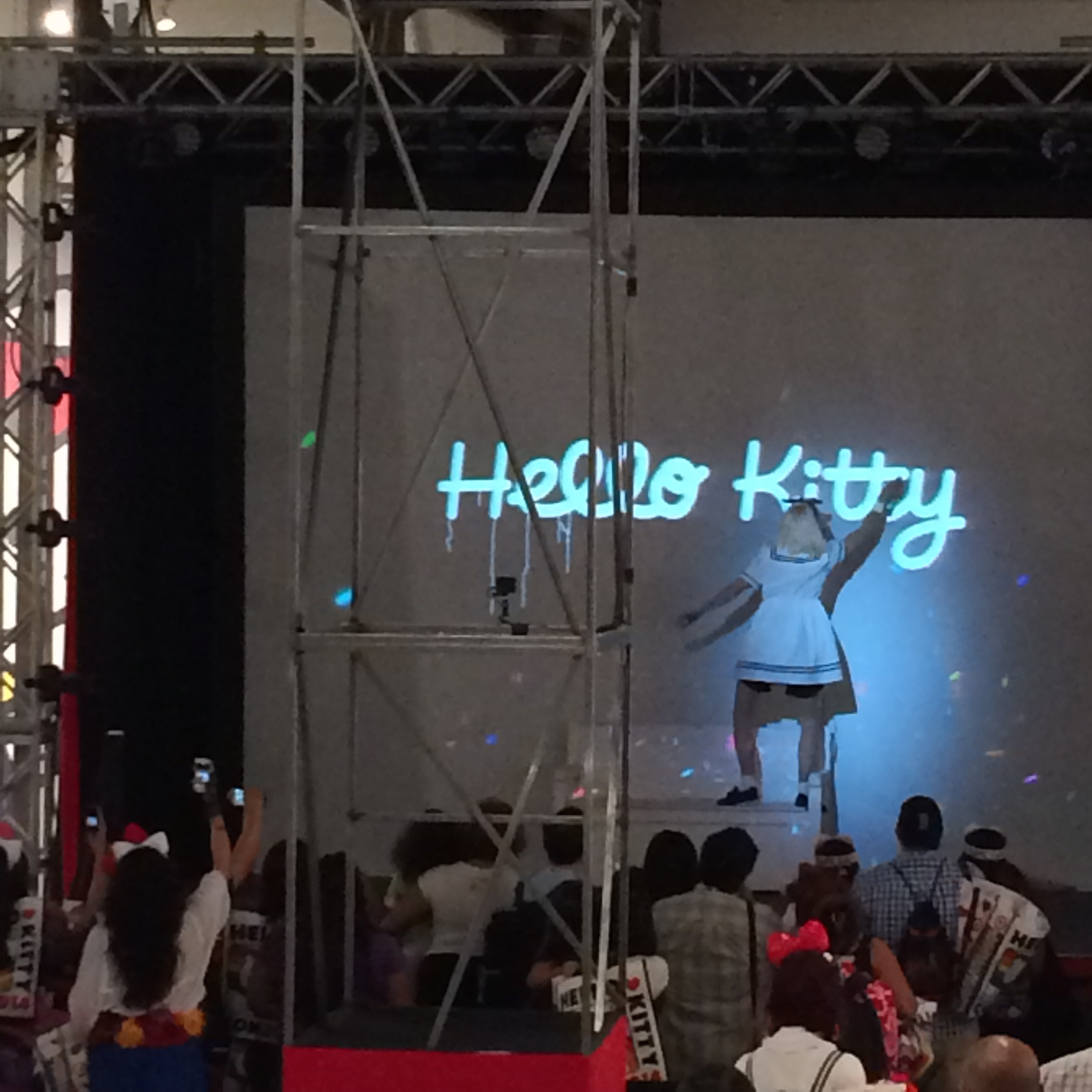 """51b487af5813 Visiting Hello Kitty Con and """"Hello! Exploring the Supercute World ..."""