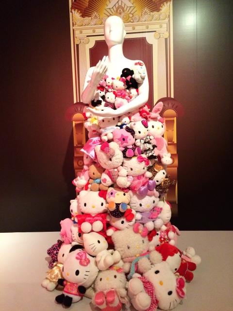 Lady Gaga's Hello Kitty dress at JANM