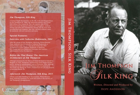 """Jim Thompson, Silk King""/Copyright 2015 Hope Anderson Productions"
